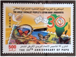 L21 - Libya 2010 MNH Stamp - 30th Anniversary Of The Pan African Postal Union PAPU- Butterfly - Stamp On Stamp - Libya