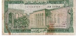 Lebanon P.62 5 Livres 1974 Fine - Libano
