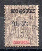 MONG-TZEU - YT N° 6 - Cote: 11,00 € - Oblitérés