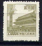 CHINE - 1008(*) - PORTE DE LA PAIX CELESTE - 1949 - ... People's Republic