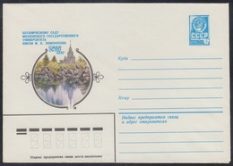 14826 RUSSIA 1981 ENTIER COVER Mint MOSCOW LOMONOSOV UNIVERSITY BOTANICAL GARDEN BOTANIC Jardin SCIENCE EDUCATION 85 - 1980-91