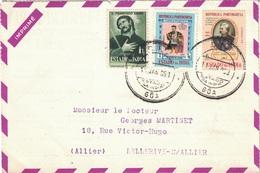 INDE PORTUGAISE - GOA - 1957 - ENVELOPPE PUBLICITAIRE LABORATOIRES BOCQUET A DIEPPE -SEINE MARITIME - PUERICRINE. - India Portuguesa