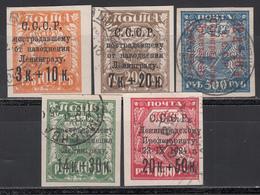 1924 Michel Nº 262 / 266 - 1923-1991 URSS