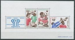 Mali 1978 Fußball-WM Argentinien Spieler Block 10 II Postfrisch (C27074) - Mali (1959-...)