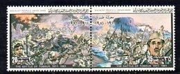 APR1405 - LIBIA LYBIA 1981 , Yvert  N. 935/936  ***  MNH . (2380A) Coppia Battaglia Tobruk - Libia