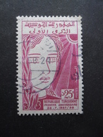 TUNISIE N°461 Oblitéré - Tunisia