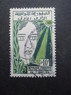 TUNISIE N°458 Oblitéré - Tunisia