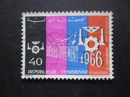 TUNISIE N°603 Oblitéré - Tunisia
