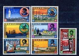 Etiopía 1962. Yvert 398-404 * MH. - Etiopia