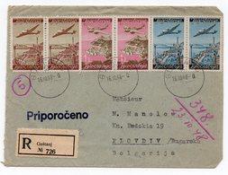 1948 YUGOSLAVIA, SLOVENIA, GUSTANJ TO PLOVDIV, BULGARIA, REGISTERED MAIL - 1945-1992 Socialist Federal Republic Of Yugoslavia