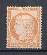 FRANCE 1870 Yvert 38 Michel 35 * - 1870 Besetzung Von Paris