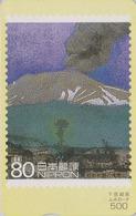 Carte Prépayée Japon - VOLCAN Sur TIMBRE - VULCAN On STAMP Japan Prepaid Card - VULKAN Auf  BRIEFMARKE - Fumi  61 - Timbres & Monnaies