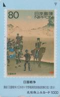 Carte Prépayée Japon - SOLDAT à CHEVAL Sur TIMBRE - HORSE On STAMP Japan Prepaid Card - PFERD Auf  BRIEFMARKE - Fumi  62 - Timbres & Monnaies