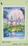 Carte Prépayée Japon - JARDIN JAPONAIS Sur TIMBRE - JAPANESE GARDEN On STAMP Japan Prepaid Card - BRIEFMARKE - Fumi  63 - Timbres & Monnaies