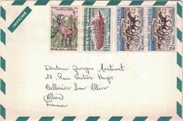 SENEGAL - 1964 - ENVELOPPE PUBLICITAIRE LABORATOIRES BOCQUET A DIEPPE -SEINE MARITIME - HEXACYCLINE - Senegal (1960-...)