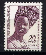 SENEGAL - 557** - ELEGANCE SENEGALAISE - Sénégal (1960-...)