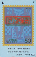 Carte Prépayée Japon - TIMBRE -  STAMP Japan Prepaid Card - BRIEFMARKE Auf Japanischer Karte - Fumi  66 - Stamps & Coins