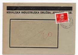 1945 YUGOSLAVIA, JESENICE NA GORENJSKEM TO BELGRADE, SERBIA, TITO 2 DIN, COMPANY LETTERHEAD INSIDE - 1945-1992 Socialist Federal Republic Of Yugoslavia