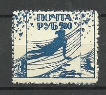 RUSSLAND RUSSIA 1919 Civil War Local Issue Odessa Famine Relief Hungerhilfe 500 Rbl. MNH - Armee Südrussland