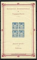 FRANCE 1925 EXPO Paris Retirage Privé Du BF 1 Société Suisse De Reproduction De Timbres House Of Stamps Geneva - Blocs & Feuillets