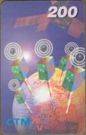 Macau - 1MCU96C (a), Multicolor 200, Art, Globe, GEM1A (Symmetric Black), 3/96, Exp.Day 31/3/1999, Used - Macau