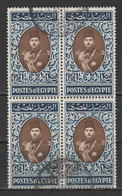 Egypt -1939-46 - Block Of 4 - ( King Farouk - 1 Pound ) - Used - Oblitérés