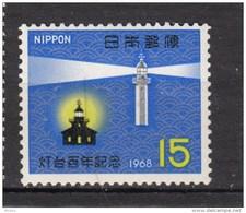 Japon, Japan, Phare, Lighthouse - Phares