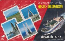 Télécarte Japon / 410-0536 - BATEAU & Paysage Sur TIMBRE - SHIP & Landscapes On STAMP Japan Phonecard - 71 - Timbres & Monnaies