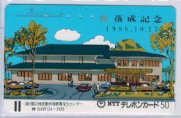 Japon - Ancienne Carte - Front Bar - 110-011 - Voir Scans - Japon