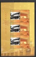 China PRC 2004 Peoples Congress 50th Anniv. MS MUH - 1949 - ... République Populaire