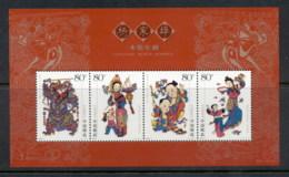 China PRC 2005 Yangjrabu Woodcut MS MUH - 1949 - ... République Populaire