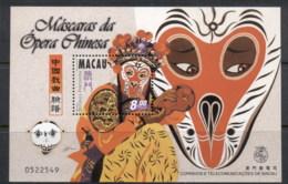 Macau 1998 Chinese Opera Masks MUH - Gebraucht