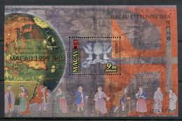 Macau 1999 Portugese History Retrospective Opt Macau '99MS MUH - Gebraucht