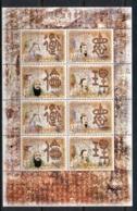 Macau 2007 Chinese Philosophers MS MUH - Gebraucht