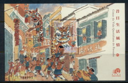 Macau 2007 Daily Life In The Past MS MUH - Gebraucht