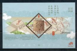 Macau 2015 New Year Of The Ram MS MUH - Unused Stamps