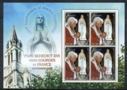 Tuvalu 2008 Pope Benedict XVI Visits Lourdes MS MUH - Tuvalu