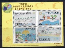 Tuvalu 2010 International Earth Day MS MUH - Tuvalu