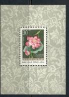 Vietnam 1962 Flowers MS MNG - Vietnam