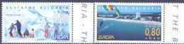 2004. Bulgaria, Europa 2004, 2v, Mint/** - 2004