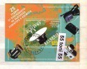 1997 Bulgarian Space Appliances 1 S/S- Used/oblitere (O) BULGARIA / Bulgarie - Bulgaria
