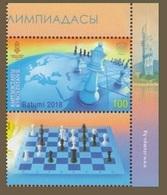 Kyrgyzstan 2018. 43rd Chess Olympiad. MNH - Kirgizië