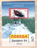 1983 OLYMPIC GAMES - SARAEVO S/S - Used  (O) Special First Day Bulgaria/Bulgarien - Blocks & Kleinbögen