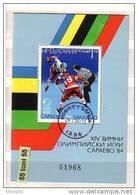 1984 OLYMPIC GAMES  SARAEVO (II)  S/S - Used/oblitere (O) Bulgaria/Bulgarien - Blocks & Kleinbögen