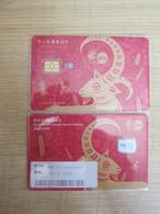 I-Sim.com.hk SIM Card,fixed Chip,year Of Goat - Hong Kong