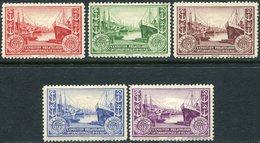 France 1929 Le Havre Philatelic Exhibition SHIP Steamship Dampfer Paquebot Bateau Vignette Poster Stamp Reklamemarke (5) - Ships