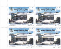 Lebanon-Liban New Issue 2019, 100th Year Of Cassation Court Bloc's Of 4 Corner.cpl.set MNH- SKRILL PAYMENT ONLY - Lebanon
