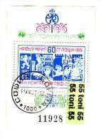 1981 XIII Congress SBF And Congress FIP (congress Stamps Collectors )S/S- Used/oblitere (O) Bulgaria / Bulgarien - Blocks & Kleinbögen