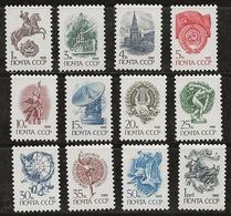 Russie 1988 N° Y&T :   5578 à 5589 ** - 1923-1991 URSS