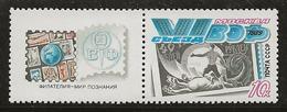 Russie 1989 N° Y&T :   5657 ** - 1923-1991 UdSSR